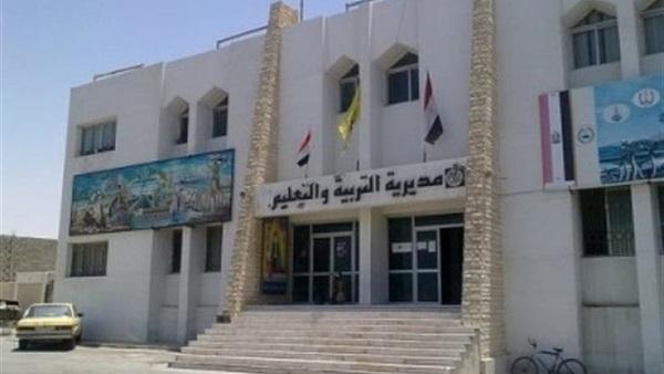 تعيينات جديدة بمديرية التعليم في شمال سيناء 38810