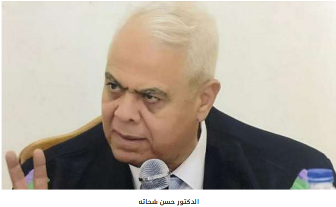 خبراء التعليم: دخول مصر المراكز الـ10 الأولى في السنوات المقبلة 412410
