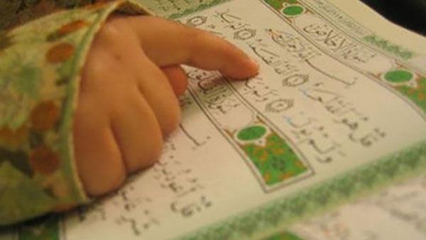 """""""   لكل الطلاب """" تفاصيل مسابقة «أحباب الرحمن» لحفظ القرآن بالتجويد 48112"""