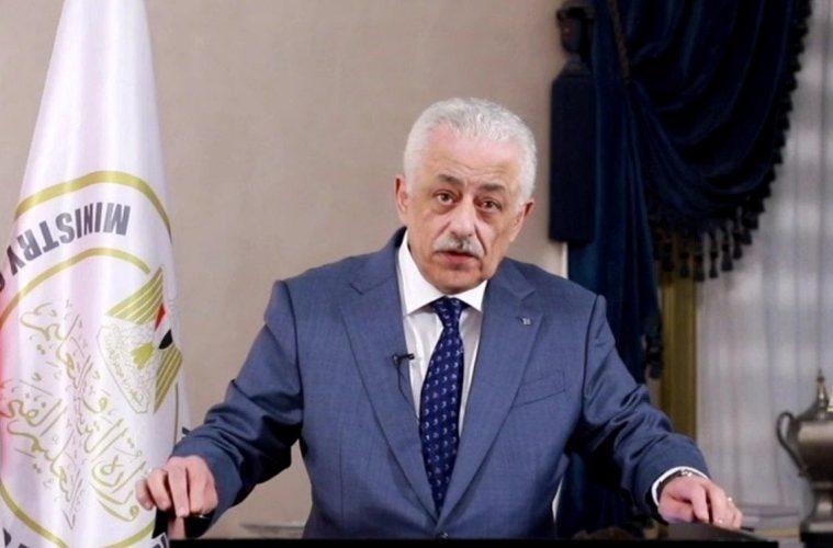 طاق شوقي يعلن تفاصيل خطة العام الدراسي الجديد بحضور وزيرة الصحة 5-9-2010