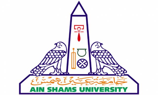 تعرف شروط قبول طلاب ذوي الإعاقة للالتحاق بجامعة عين شمس والأوراق المطلوبة 53348910