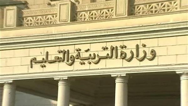 تنسيق الوافدين اليوم.. امتحان تحديد مستوى للطلاب المصريين العائدين من الخارج 5511