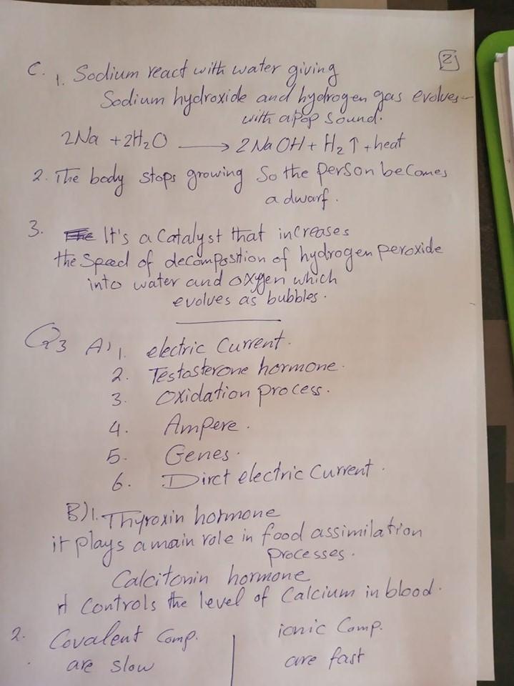 امتحان الشهادة الإعدادية علوم عربى ولغات محافظة القاهرة محلول ترم ثانى2019 60246810