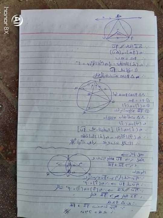 امتحان الشهادة الإعدادية هندسة عربى ولغات محافظة الجيزة ترم ثانى2019 60521110
