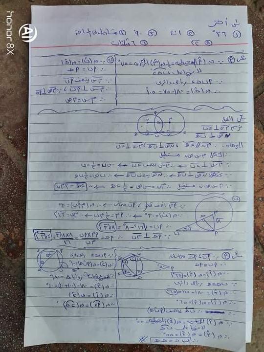 امتحان الشهادة الإعدادية هندسة عربى ولغات محافظة الجيزة ترم ثانى2019 60591010