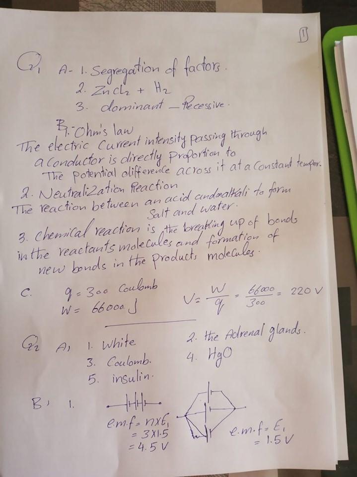 امتحان الشهادة الإعدادية علوم عربى ولغات محافظة القاهرة محلول ترم ثانى2019 60671710
