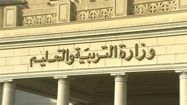 التعليم توضح حقيقة حبس طلاب الثانوية العامة فى المحلة بسبب ضياع ورقة طالب 62110