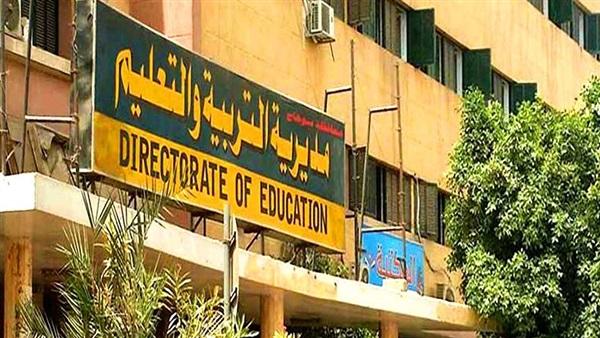 لجان بمديريات التربية والتعليم  لإتمام اجراءات التسوية للعاملين 68110