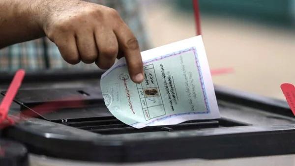 الآن - انطلاق المرحلة الأولى من انتخابات مجلس النواب داخل 14 محافظة 696_we10