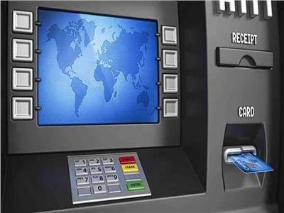 """الرسوم التى تخصم من الحساب  فى كل بنوك مصر نظير السحب أو الإستعلام """" بالفيزا"""" 79731910"""