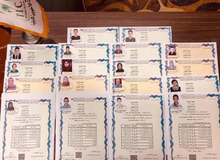 مميزات الحصول على الثانوية العامة   المصرية من السودان و طبيعة الدراسة بها 80185710