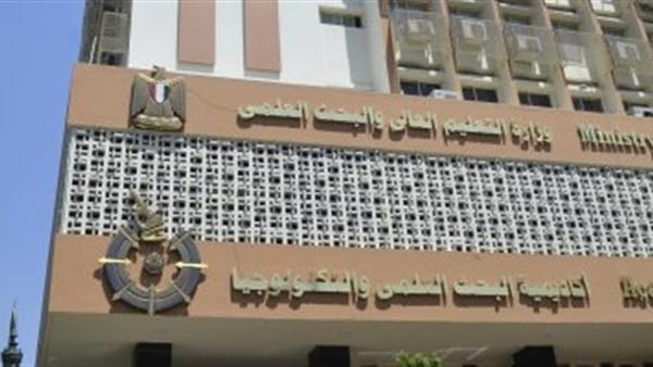 عاجل فوز مدرستين من مصر ضمن أفضل 15 مدرسة على العالم 810_110