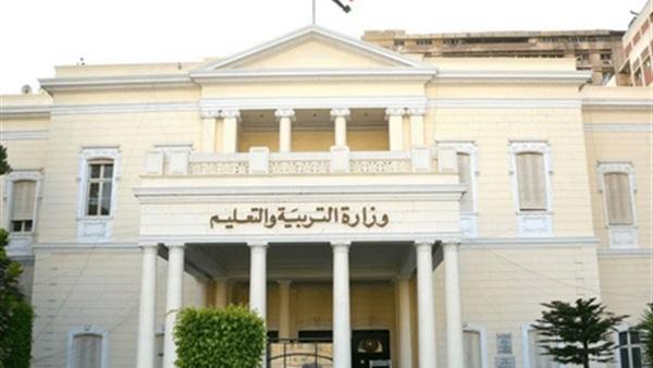 القبض على مسئول كبير بوزارة التربية والتعليم.. الخميس المقبل إجازة رسمية لجميع العاملين بالدولة 82912