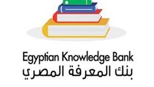 خدمات وتسهيلات يقدمها بنك المعرفة المصري 2021 لأولياء الأمور 89710