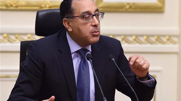 """تفيير إجازة تحرير سيناء للخميس 29 بدلاً من الأحد """" تعرف الإجازات المتبقية"""" 923_we10"""