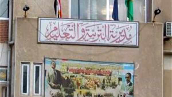 تخفيض رسوم الالتحاق بالمدرسة المصرية اليابانية 93110