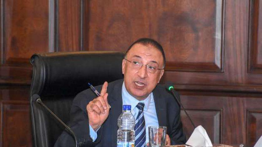 الإسكندرية تخفيض جديد في مصالحات البناء   يصل إلى 50% 93251310