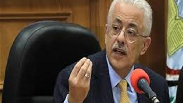 """التعليم تحذر المدارس و الإدارات من ختم الوزير """" تأكدوا أنه خاص بمعاليه"""" 99510"""
