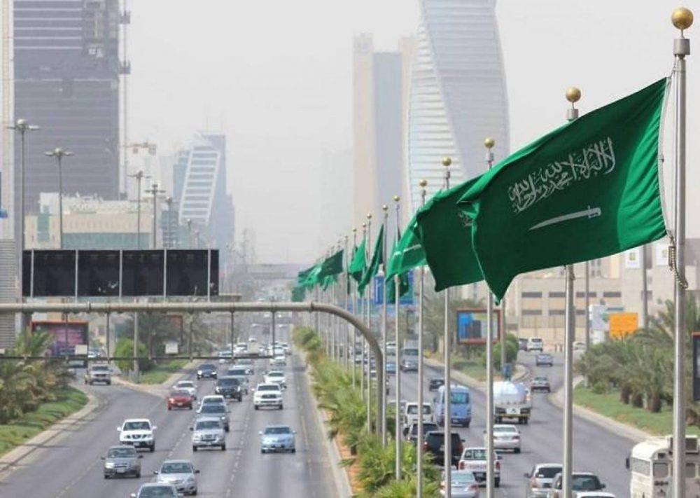 المملكة العربية السعودية تعلن استمرار التعليم عن بُعد حتى نهاية العام بسبب كورونا Aaaaao10