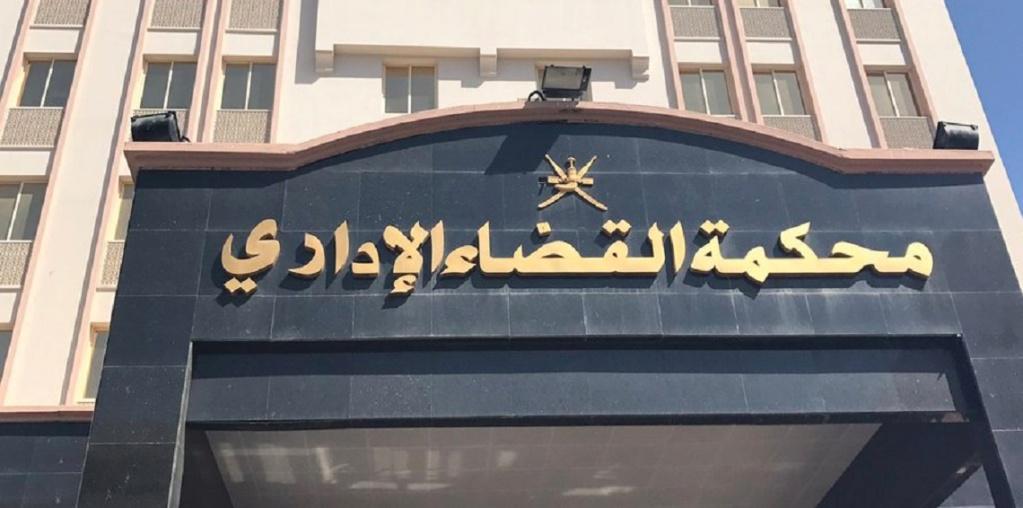 القضاء الإداري يحدد جلسة 22 نوفمبر لنظر دعوة مقامة ضد وزير التعليم Aae-ac10