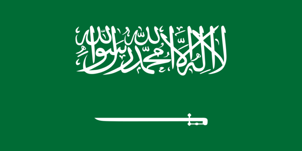 عاجل الديوان الملكي السعودي يعلن وفاة الأمير خالد بن فيصل آل سعود Aicoo-10