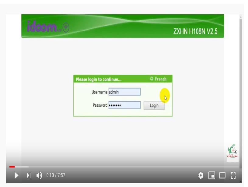 شرح فيديو حل مشكلة انتهاء الباقات لكل شركات الإنترنت Ao13