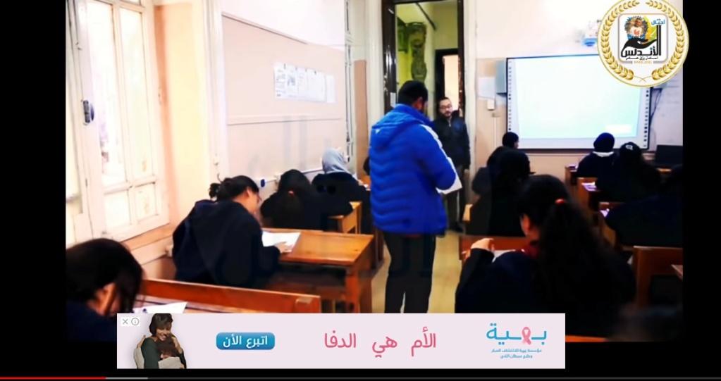 فيديو لطلاب الصف الصف الأول الثانوى كيقية التعامل مع الورقة الإمتحانية و اختيار الإجابة الصحيحة Aocoi10