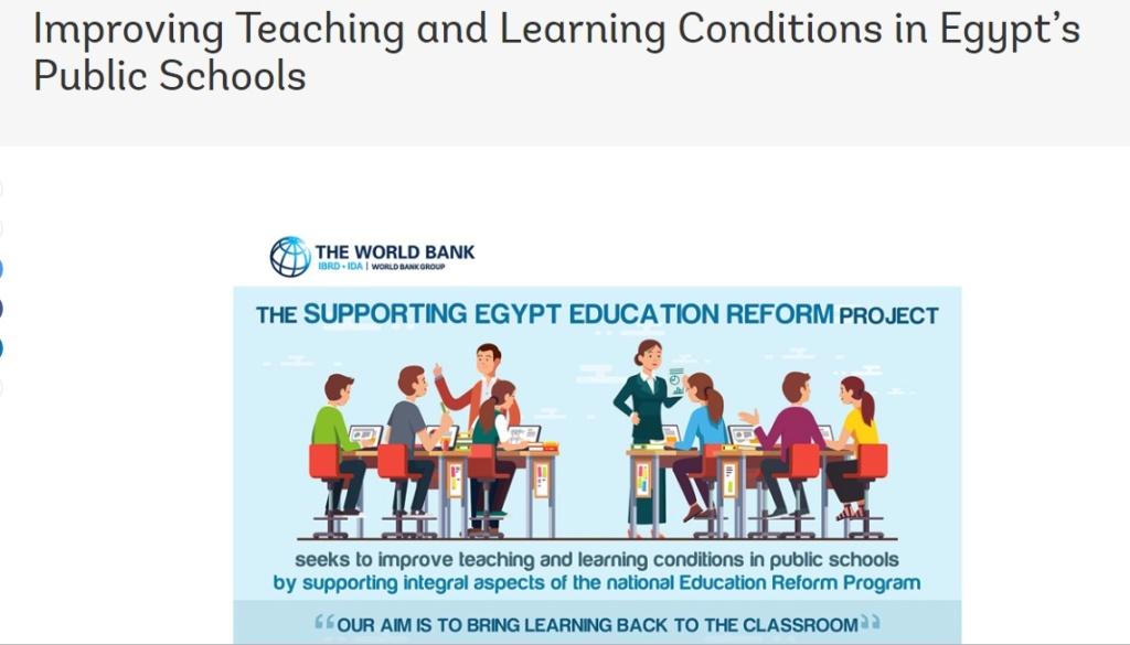 البنك الدولى ينشر جهود وزير التعليم فى النهوض بالمنظومة الجديدة و يؤكد أول دفعة تراكمية 2021 Aooa10
