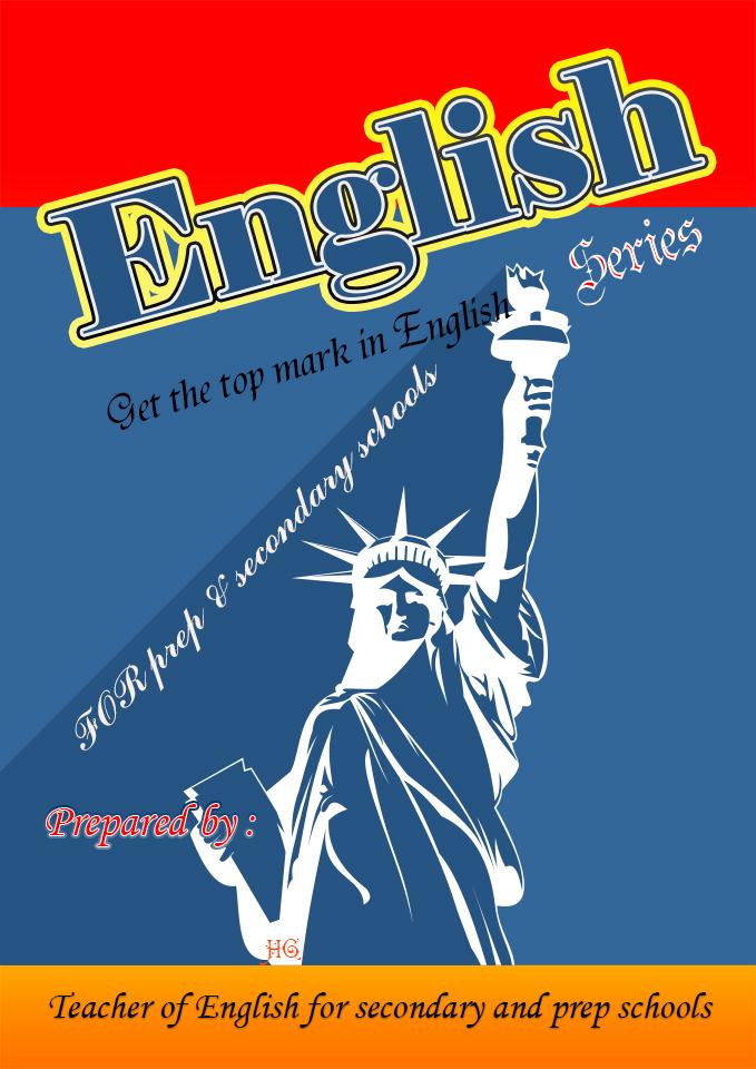 أغلفة مذكرات وملازم لغة انجليزية 2020تشكيلة Eng_ha12