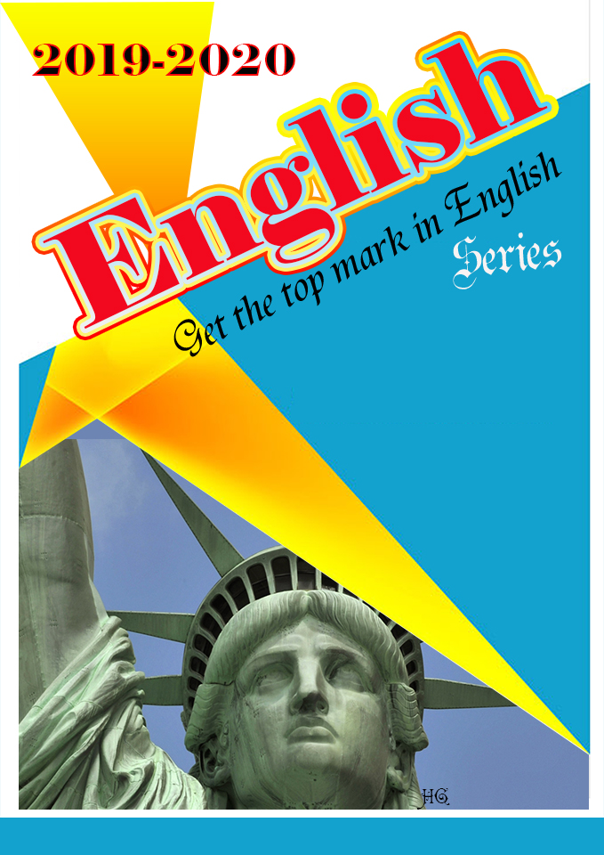 أغلفة مذكرات وملازم لغة انجليزية 2020تشكيلة Eng_ha14