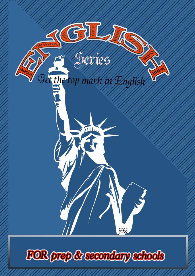 أغلفة مذكرات وملازم لغة انجليزية 2020تشكيلة Eng_ha15