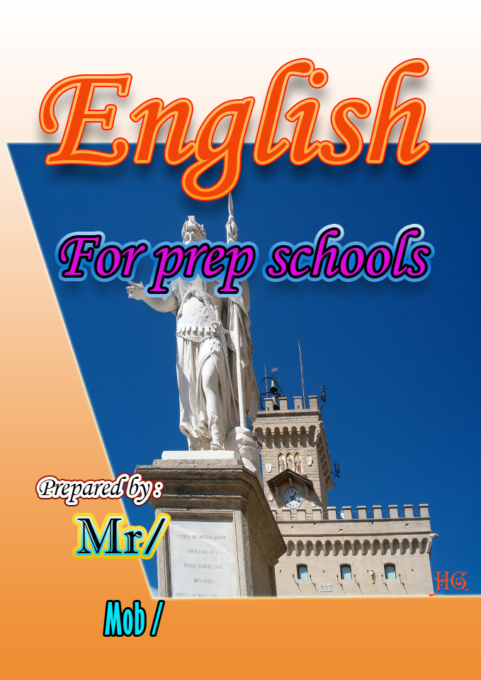 أغلفة مذكرات وملازم لغة انجليزية 2020تشكيلة Eng_ha17