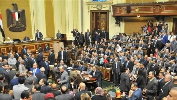 إحاطة بمجلس النواب عن المغالاة في مصروفات الجامعات الخاصة Fb_img66