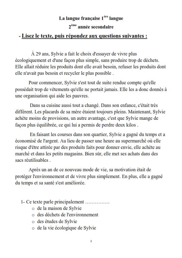 النموذج الإرشادى لغة فرنسية لغة أولى   لموقع الوزارة   للصف الثانى   الثانوى  ترم أول2020 Frinsh10