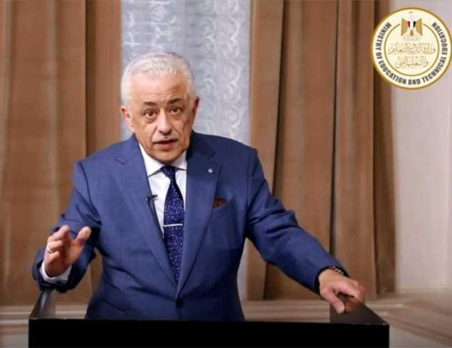 وزير التربية والتعليم يحدد مصير سناتر الدورس ويعلن خطة العام الدراسي الجديد Io-aoo10