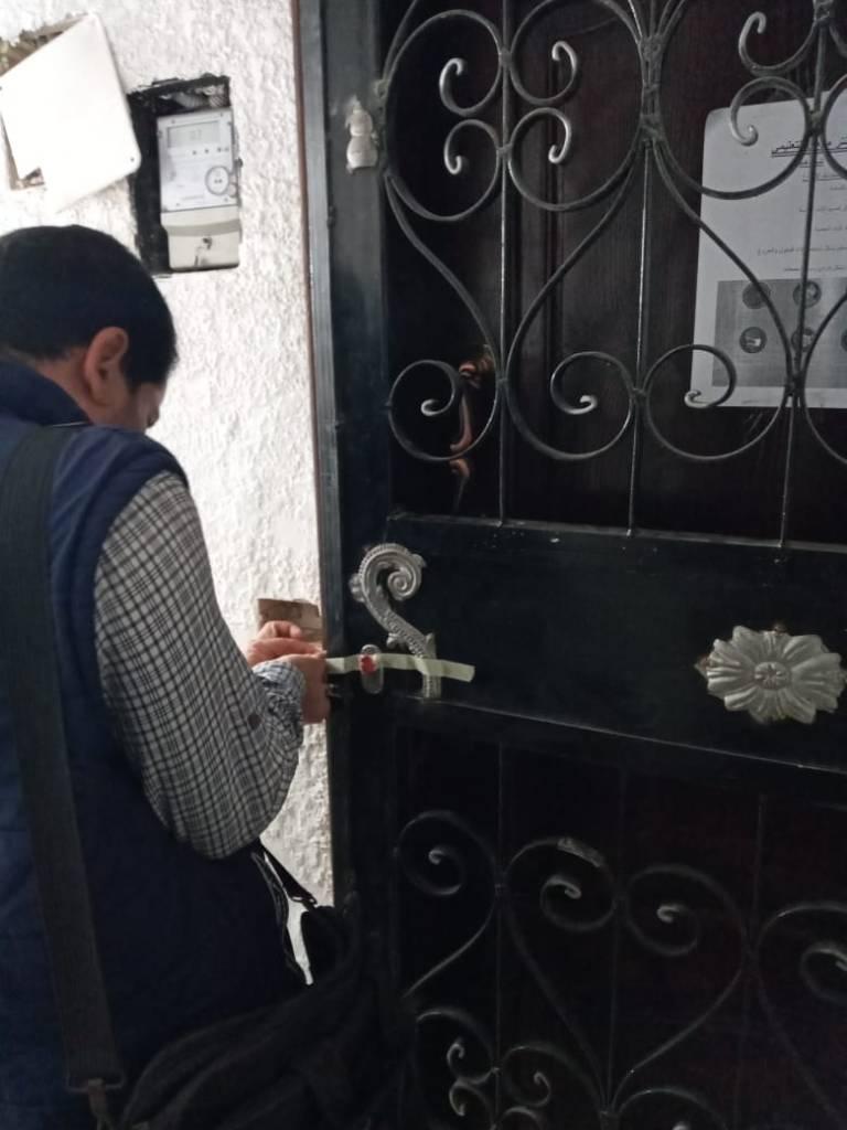 الإسكندريةإغلاق 4 مراكز تعليمية تطبيقا للإجراءات الاحترازية Oao-aa10
