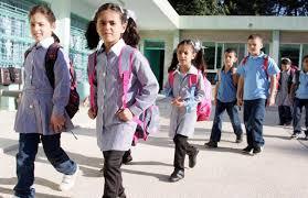"""خبراء """" نشك فى  فتح المدارس في العام الجديد بعد تقارير عن موجة ارتدادية لجائحة كورونا Oaoa_112"""