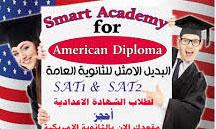بعد قرار الإلغاء البدائل خلال ٤٨-٧٢ ساعة.. وزير التعليم يعلق على أزمة الدبلومة الامريكية Oaoa_210