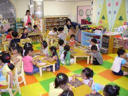 وزارة التعليم تطلق قنوات صوتية لتلاميذ رياض الأطفال والمراحل الأبتدائية والإعدادية والثانوية على التليجرام Oaoa_310