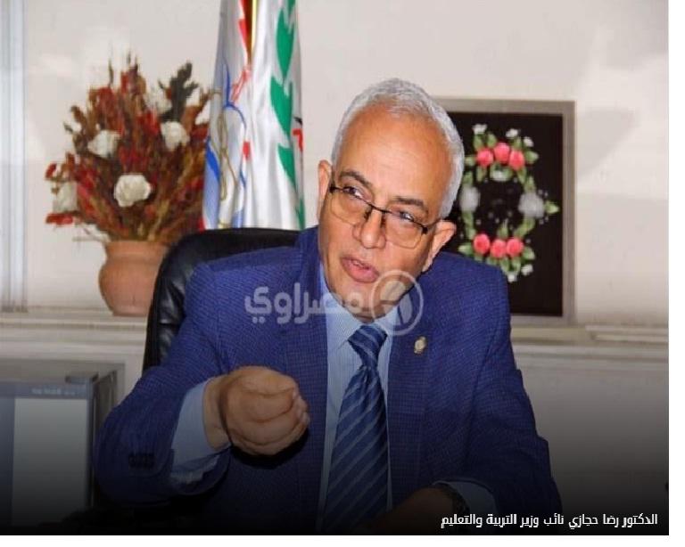 دكتور حجازى لمصراوى نظام التشعيب للصف الثالث الثانوي العام القادم كما هو وفقا للقانون الحالي (علمي علوم وعلمي رياضة وأدبي) Yyo12