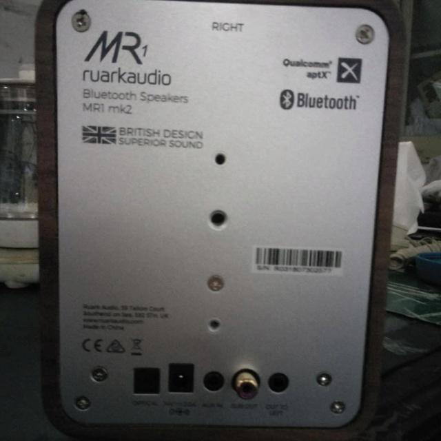 Ruark Audio MR1 MK2 R110