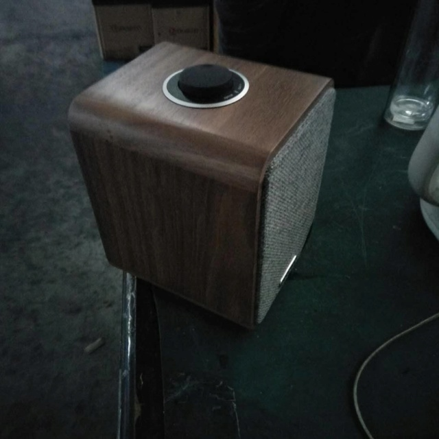 Ruark Audio MR1 MK2 R210