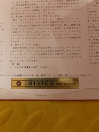 Hit melodies in Latin vinyl - Nivico Japan (used) Whats239