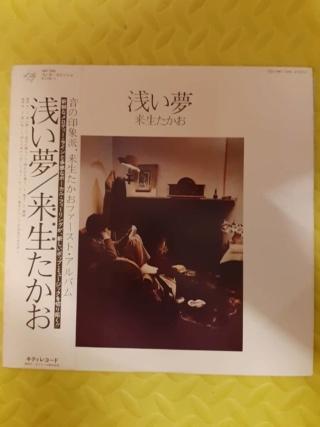 Asai Yume/ Takao Kisugi vinyl - Polydor Japan (used) Whats246
