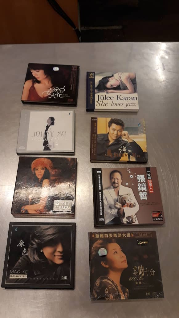 Chinese audiophile cds (used) SOLD Whats322