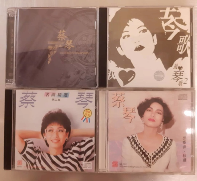 Chinese hifi cds (used) Whats443
