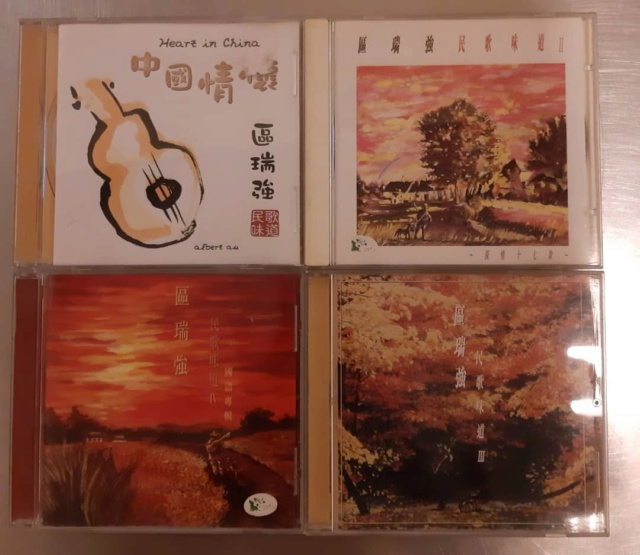 Chinese hifi cds (used) Whats444