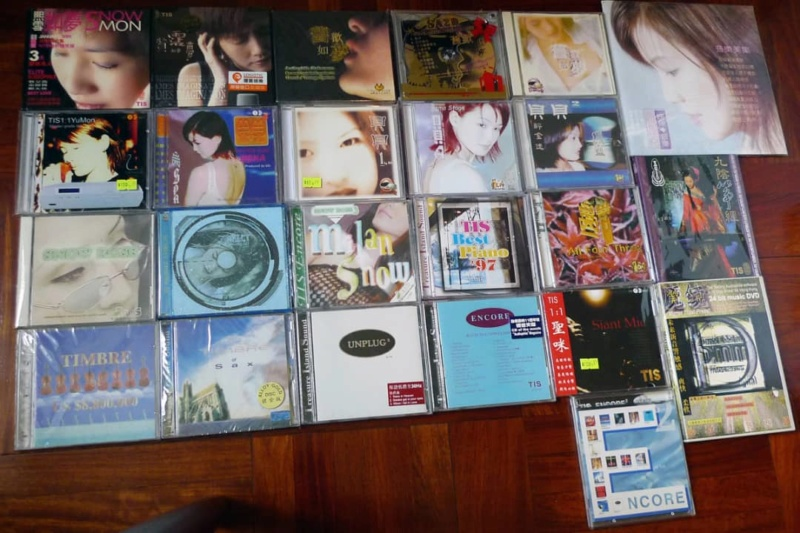 Treasure Island Sound TIS collection cds (NOS) SOLD Whats446