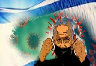 Het rapport van het Israëlische Volkscomité over de dodelijke gevolgen van vaccinaties Doos10