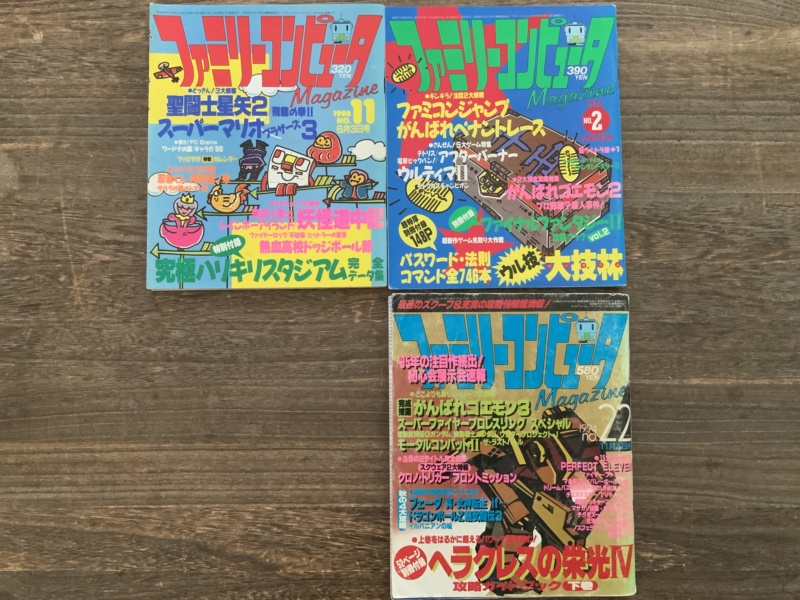 [VENDS/ECH] new pocket go v2, ff7 jap, splatoon 2, mangas, g-shock, UPDATE!.....  A83e7d10